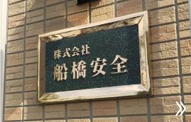 特注施工事例 装飾銘板
