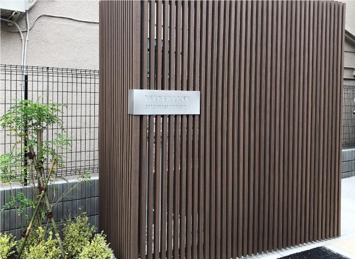 マンションの看板 ステンレス切り文字