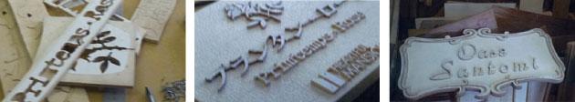 青銅鋳物 鋳物銘板