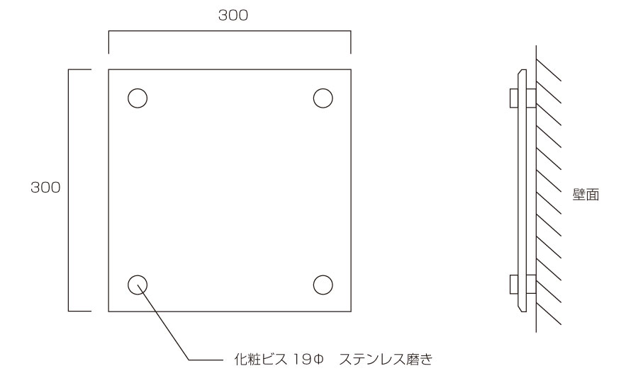 棟数表示サイン仕様図面