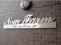 ステンレス銘板 ソリッドサイン