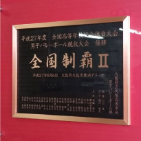 アパート銘板の施工事例